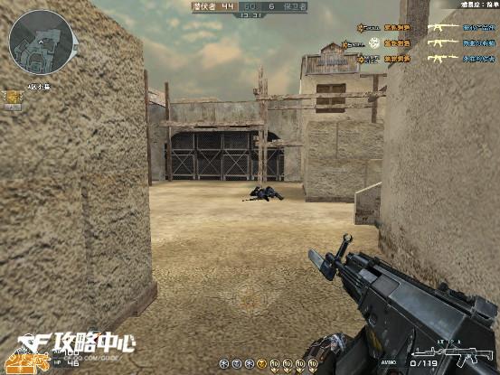 实力卓越 CF大威力的AK12-A武器评测